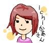 ichiかあさん